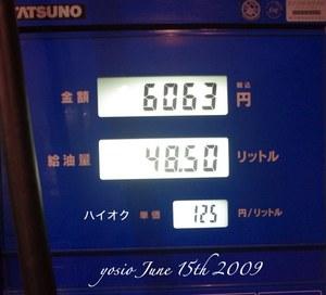 090615gass