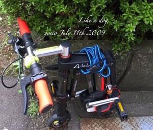 090714a_bike