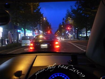 090714hachioji