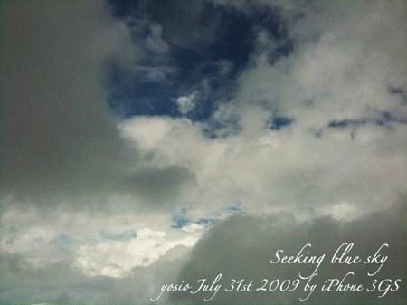 090731_sky1