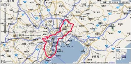 061123_tokyoguam4s