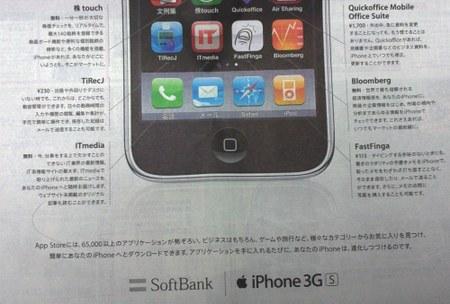 Iphone02